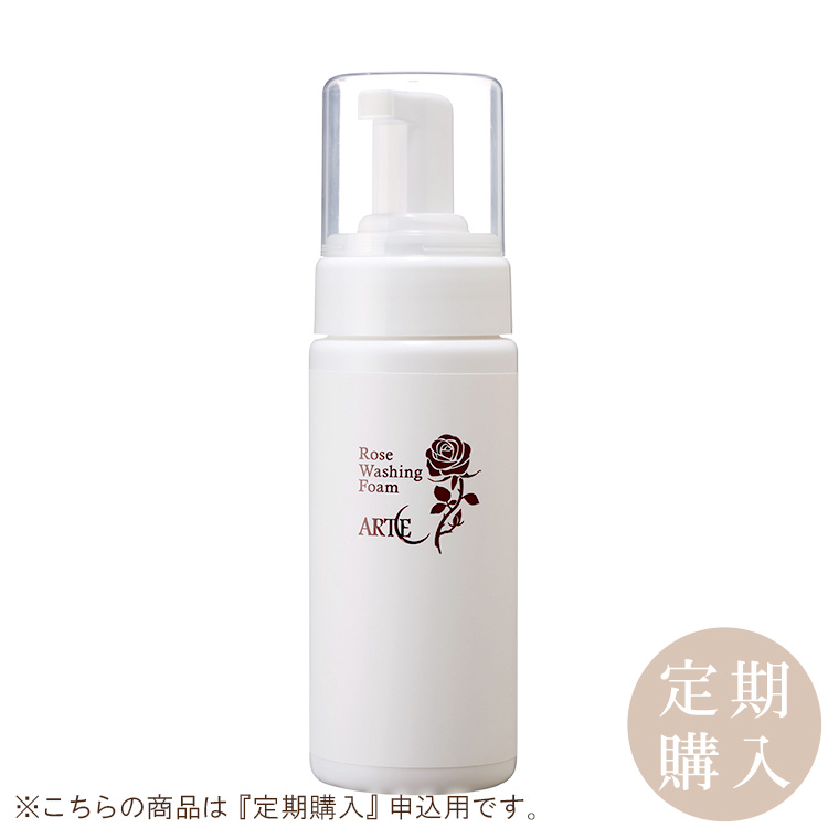 【定期購入】アルテ ローズ洗顔フォーム 160ml アルテ