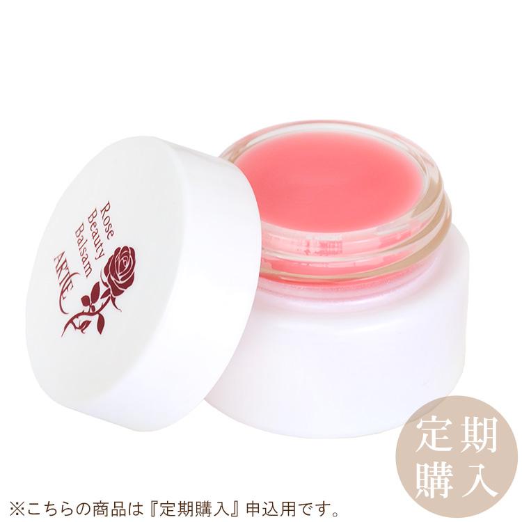 【定期購入】アルテ ローズ美容バルサム 20g アルテ