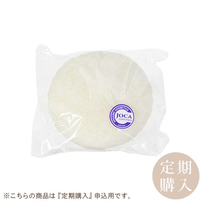 【定期購入】アルテ リバイタルソープ(黄カラスウリ石けん) 80g アルテ