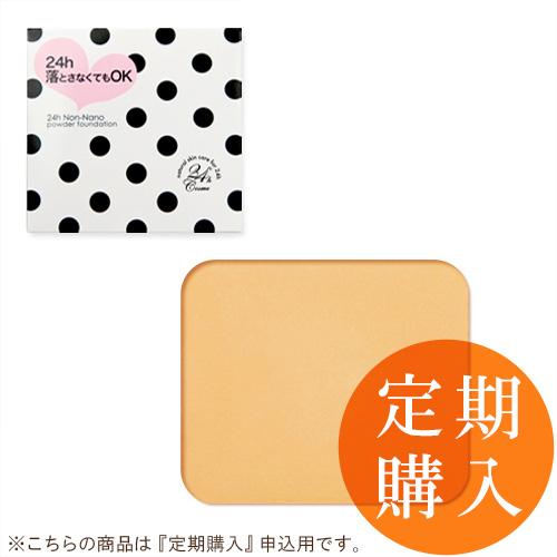 【定期購入】24h ノンナノパウダーファンデーション・リフィル N1ライトオークル 11g 24h cosme