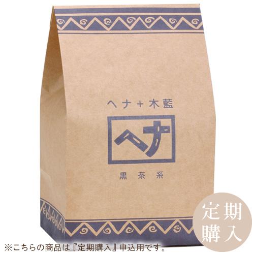 ヘナ+木藍(黒茶系)400g ナイアード