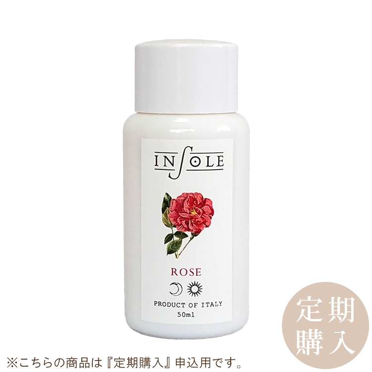 【定期購入】フラワーオイル ローズ(フェイス・ボディ用) 50ml インソーレ
