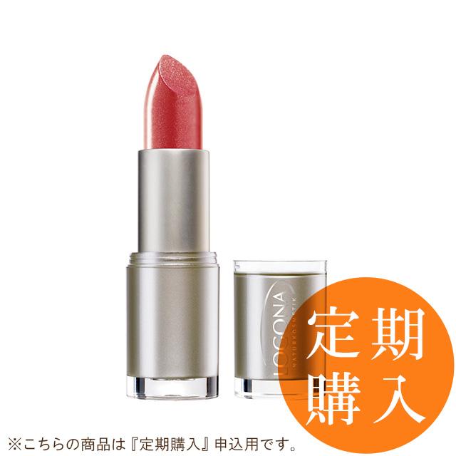 【定期購入】リップスティック 03 ストロベリー 4.4g ロゴナ