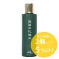 【2個まとめ買い】 倭国の化粧水 普通肌用 100ml×2個セット アルテ
