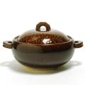 多用鍋「コトコト」 アメ 長谷製陶