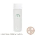 【定期購入】コンディショニング美容水 いぶき 120ml 漢萌【北海道宛クール便対応】