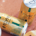 オーガニックビール1ケース(24本) ヤッホーブルーイング