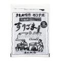 国産 すりごま (黒) 鹿北製油