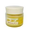 黄カラスウリ入りの赤ちゃんクリーム 30g オードリーインターナショナル