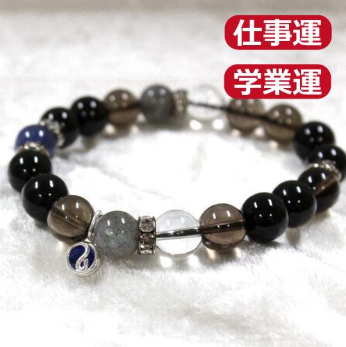 パワーストーン ブレスレット 天然石 ブルー02 (10mm珠) アイランドスピリット ISLANDSPIRIT メンズ 男性用 天然石ブレスレット チャーム付