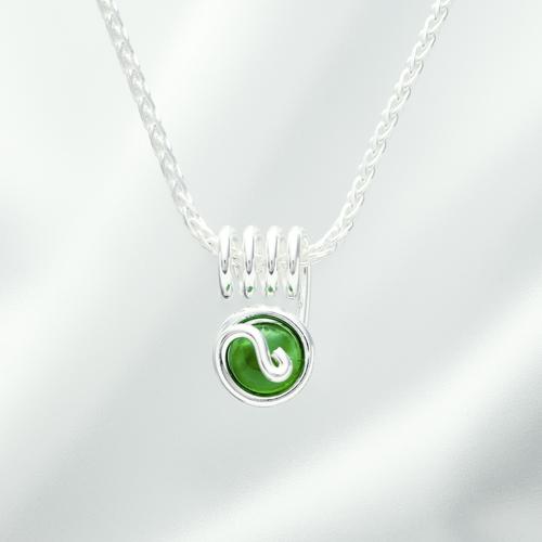 ミニミニ・チューブ 緑