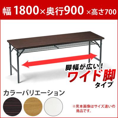 �ޤꤿ���߲���ѥơ��֥�/�磻�ɵ�/��1800×���600/ʴ��������/AICO(������)/TB-1860