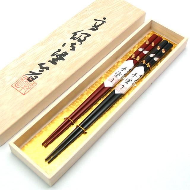 夫婦箸 六ひょうたん蒔絵 木箱入 木製 漆塗り