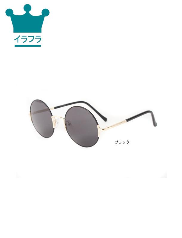 イタフラがSNSでなまーに使ってる丸メガネがいよいよ発売!大きめサークルフレームサングラス。