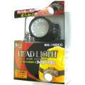 Beruf フィルター採用ヘッドライト BHL-110DCG:No.87631<イチネンミツトモ>
