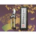 みきかじや村 A型改良剪定鋏 8インチ金止(籐巻き)TS011