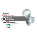 RITEX 7W  LEDセンサーライト AC100V専用 :LED-AC107 <ライテックス・ムサシ>