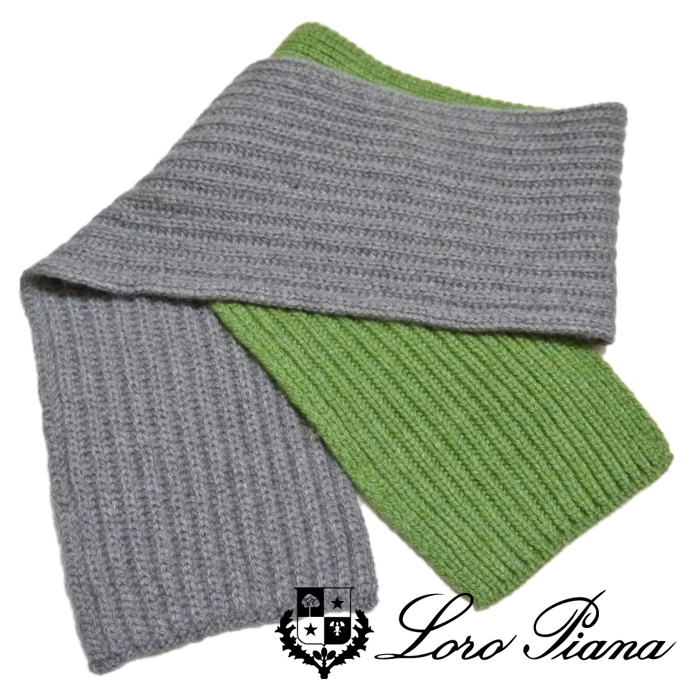 ロロピアーナ カシミア100% バイカラーニットマフラー グレー×草緑 Loro Piana