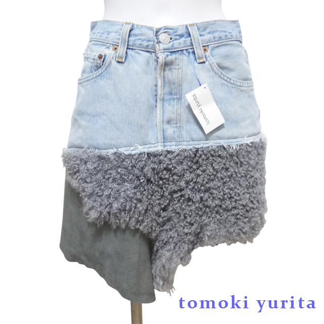 tomoki yurita  シープファーが可愛い リメイクデニムスカート グレー