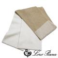 ロロピアーナ カシミア100% ニットマフラー 白×キャメル Loro Piana
