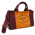 プラダ カナパ(CANAPA)  バイカラー ショッピングトートバッグ Mサイズ ボルドー×オレンジ BN2642 PRADA