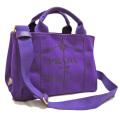 プラダ カナパ(CANAPA) ショッピングトートバッグ Sサイズ 紫(VIOLA) B2439G PRADA