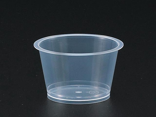 プリンカップ 71-95 (50個入)