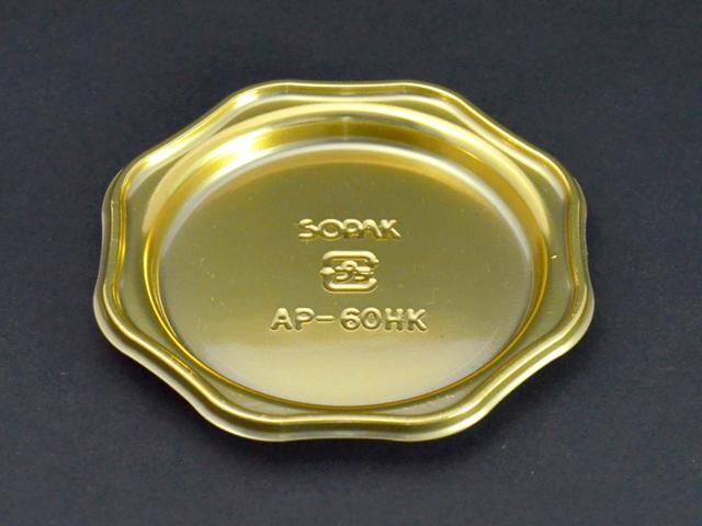 ケーキトレー AP-60HK ゴールド (100枚入)