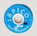 アピコテープA120