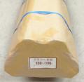 クラフト巻紙 950巾