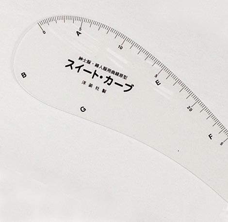 スイート・カーブ尺 60cm