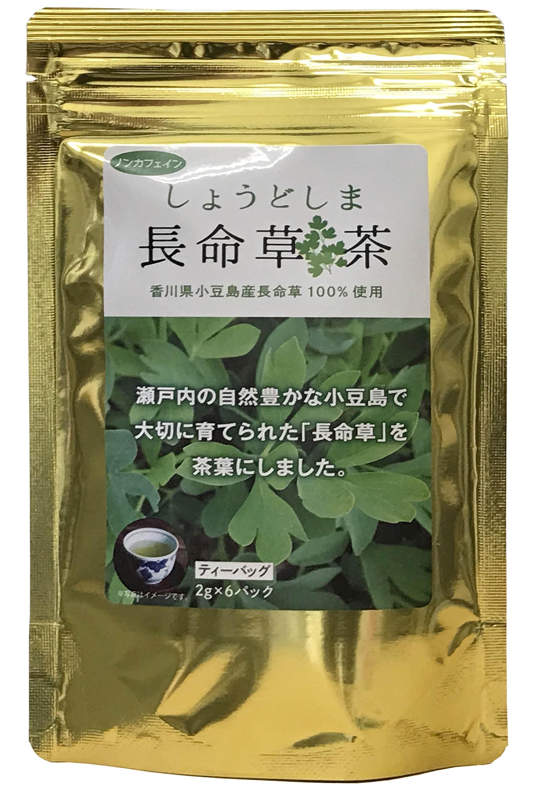 島醸 長命草の茶