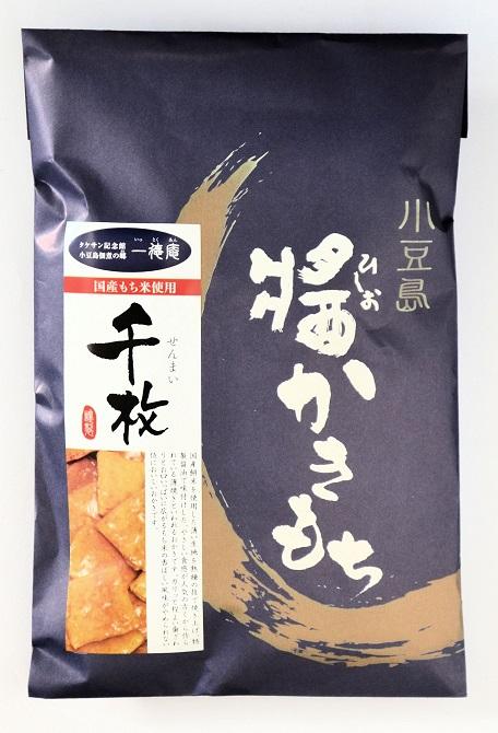 醤かきもち 千枚 (80g)