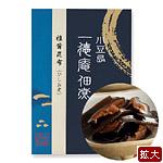 0302-1 椎茸昆布 ひしお煮(袋入り)(130g)