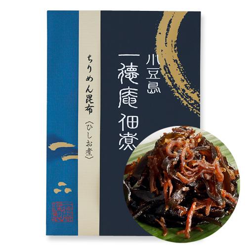 0304-1 ちりめん昆布 ひしお煮(袋入り)(140g)