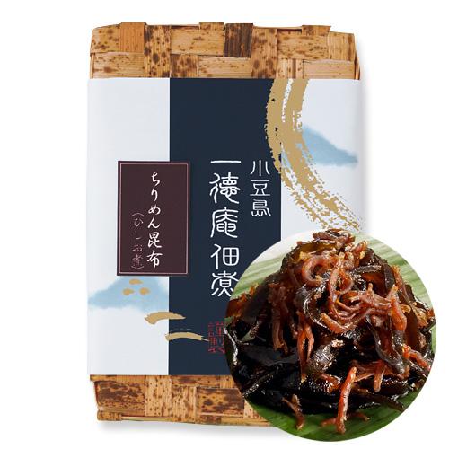 0304-2 ちりめん昆布 ひしお煮(竹かご入り)280g(140g×2)