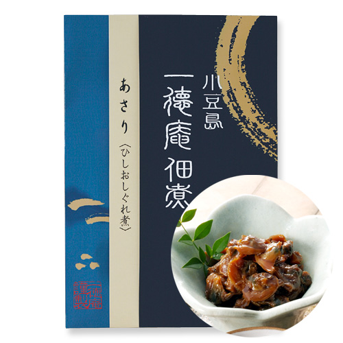 0330-1 あさり ひしおしぐれ煮(袋入り)(180g)