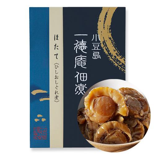 0333-1 ほたて ひしおしぐれ煮(袋入り)(180g)