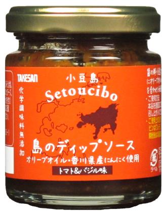 3058 Setoucibo 島のディップソース トマト&バジル味(100g)