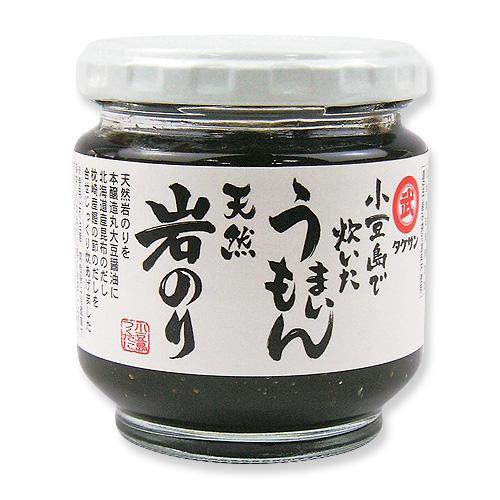 6200 小豆島で炊いた うまいもん 天然岩のり(150g)