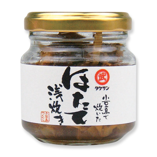 6211 ほたて浅炊き(100g)