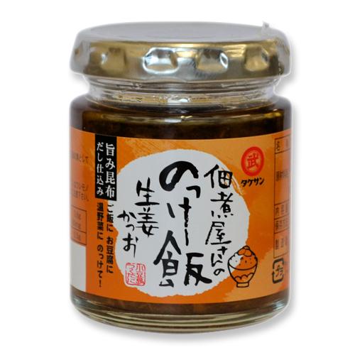 6349 佃煮屋さんの のっけ飯 生姜かつお(95g)