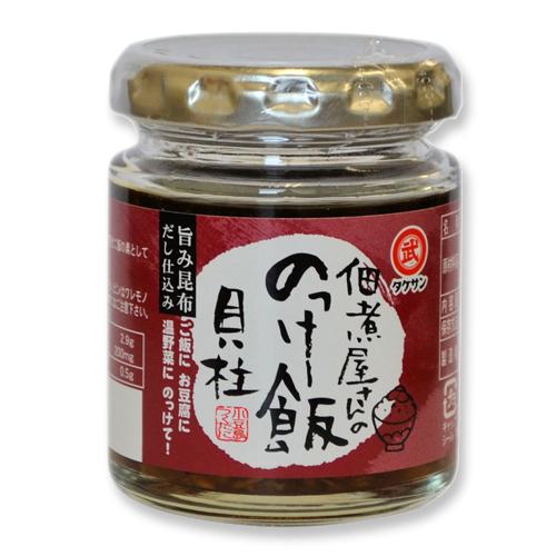 6351 佃煮屋さんの のっけ飯 貝柱(90g)