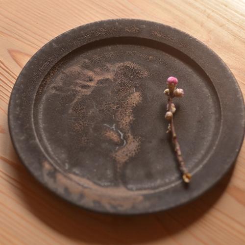 大原光一 黒釉リム皿 18cm