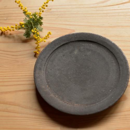 大原光一 黒釉リム皿 15cm