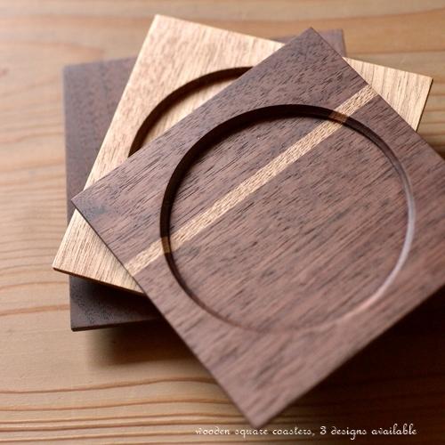 中西朝一 木製コースター