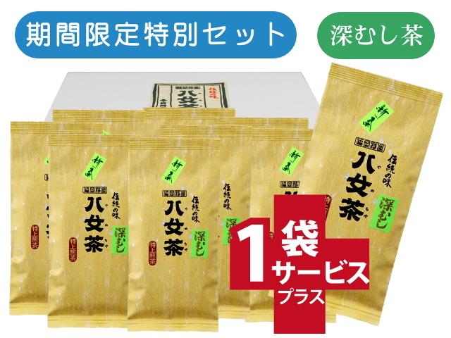【フ】マイルド深むし特上煎茶 10+1袋