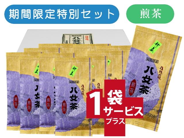 【タ】煎茶・松 10+1袋