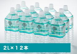 岩深水 2Lペットボトル12本