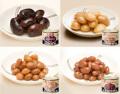 [個性ある味わいを満喫]北の煮豆食べ比べセット